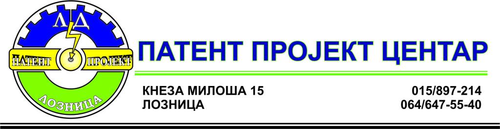 LD PATENT PROJEKT CENTAR  logo za zaglavlje